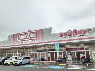 マックスバリュー岡田店まで400m