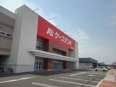 ケーズ電気 鈴鹿店まで900m
