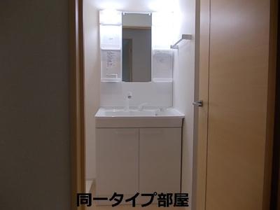 【洗面所】ディアコート A棟
