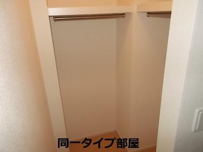 【収納】ディアコート A棟