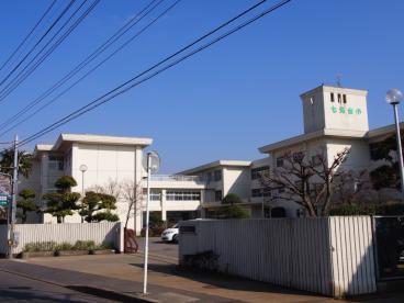野田市立七光台小学校