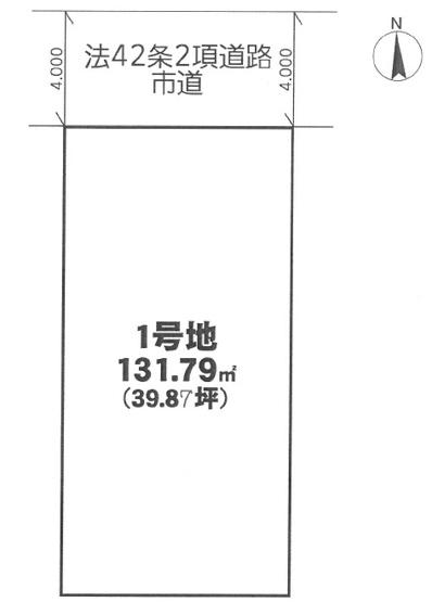 【土地図】野田市七光台21-1期