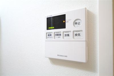 【設備】S-RESIDENCE新大阪WEST