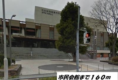 日本特殊陶業市民会館まで160m