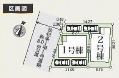 平塚市中里2期 新築一戸建て 全2棟