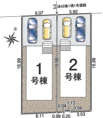 【全2棟/1号棟】カースペース並列2台可(車種による)