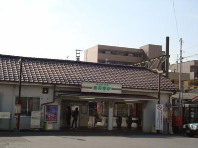 豊四季駅まで1,500m