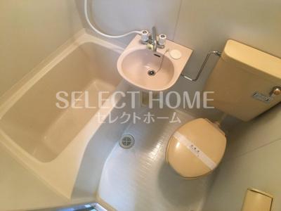 【浴室】ユースハイツ