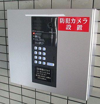 【セキュリティ】ベルザ桜木