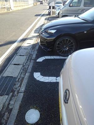【駐車場】フェリーチェ デュエ