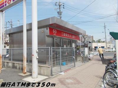銀行ATMまで350m