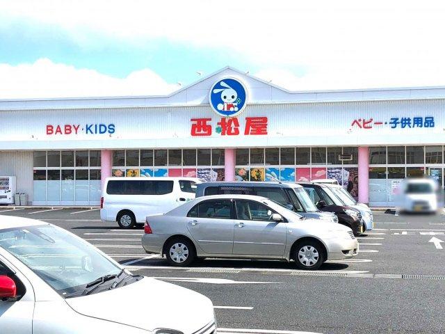 西松屋龍ヶ崎城南SC店