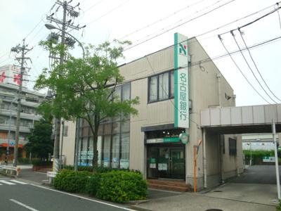 名古屋銀行まで400m