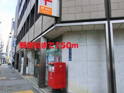 名古屋中町郵便局まで150m