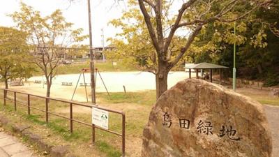 徒歩約2分の場所に公園があり、緑が多い街です。