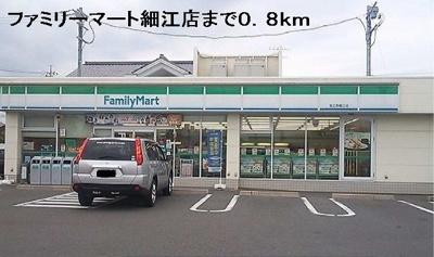 ファミリーマート細江店まで800m