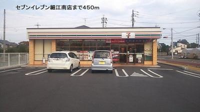 セブンイレブン細江南店まで450m