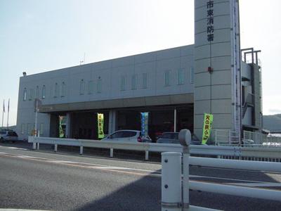 藤枝市東消防署まで200m