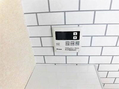 【設備】原友レジデンス昭島