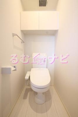 【トイレ】D-room若久
