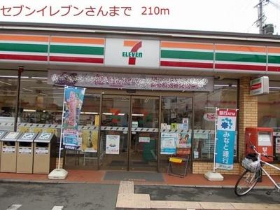 セブンイレブン播磨町駅北店まで210m