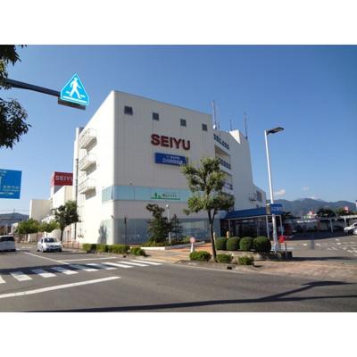 スーパー「西友川中島店まで652m」