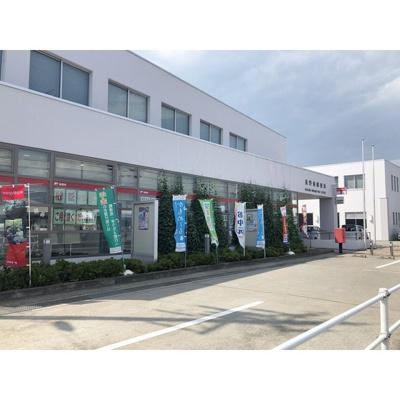 郵便局「長野南郵便局まで610m」