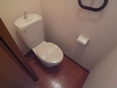 【トイレ】ピアパレスワン