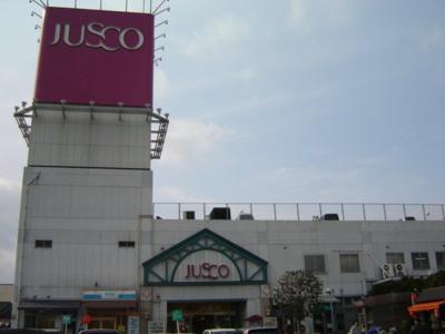 ショッピングセンターまで200m