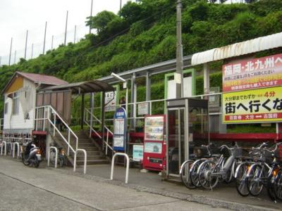 古国府駅(JR 久大本線)まで367m