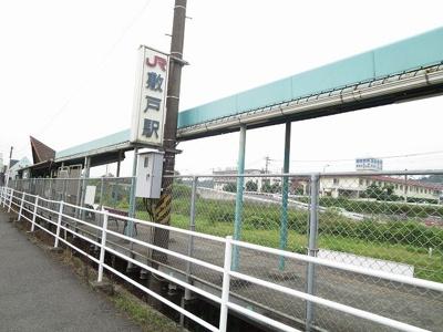 敷戸駅まで1500m