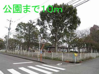 賀来公園まで10m