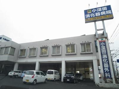小深田消化器病院まで950m