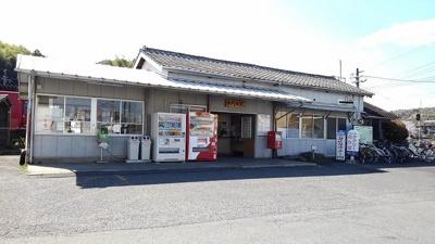中判田駅まで400m