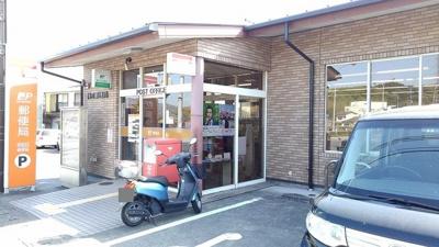 判田郵便局まで550m