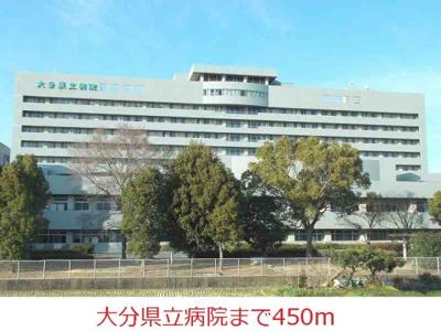 大分県立病院まで450m