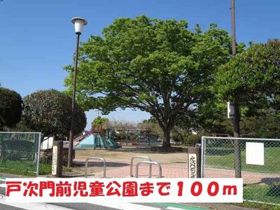 戸次門前児童公園まで100m