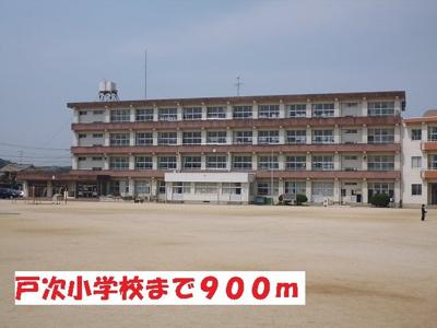 戸次小学校まで900m