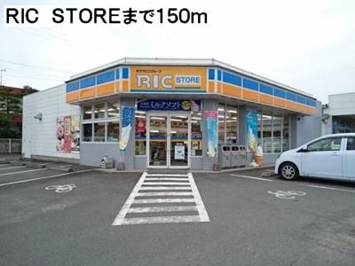 RIC STOREまで150m