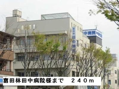 富田林田中病院様まで240m