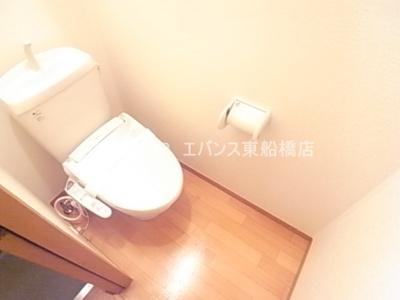 【トイレ】セラ大神宮下