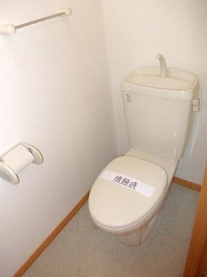 【トイレ】サンコート広川385B
