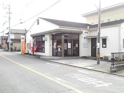 筑後久富郵便局まで300m