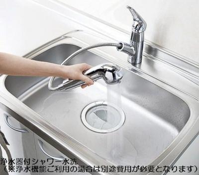 【キッチン】メゾン・ド・ソレイユⅡ