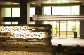 リバーシティ21 イーストタワーズⅡ