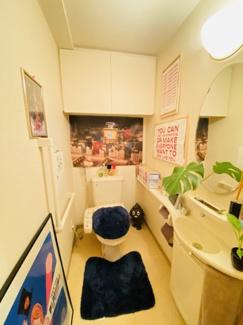 【トイレ】パーソナルステージ中島公園グレイス
