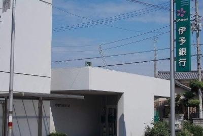 伊予銀行桜井支店様まで700m