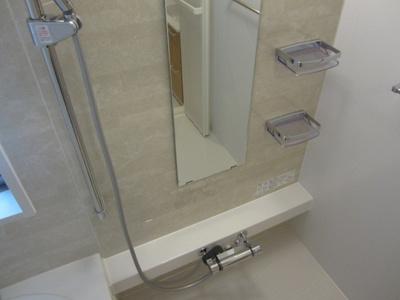 【浴室】WindValley3番館