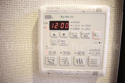 雨の日も安心浴室乾燥機付き