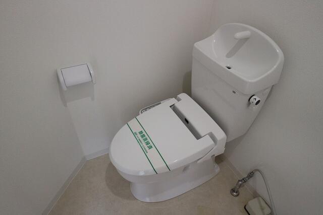 【トイレ】リチェンシア横浜反町